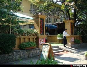 Ресторант Маркони