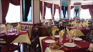 Ресторант България - ПРО ЕАД, Павел баня
