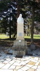 Паметника Майка - Павел баня