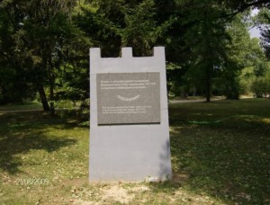 Паметник в Павел баня на загиналите фински войни в Освободителната война